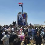 Syria Government Regains Control of 3 Southern Provinces: Moscow