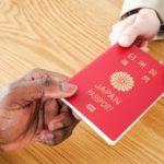 Japanese Passport Now World's Most Powerful