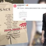 Versace apologizes after T-shirt triggers fierce criticism in China