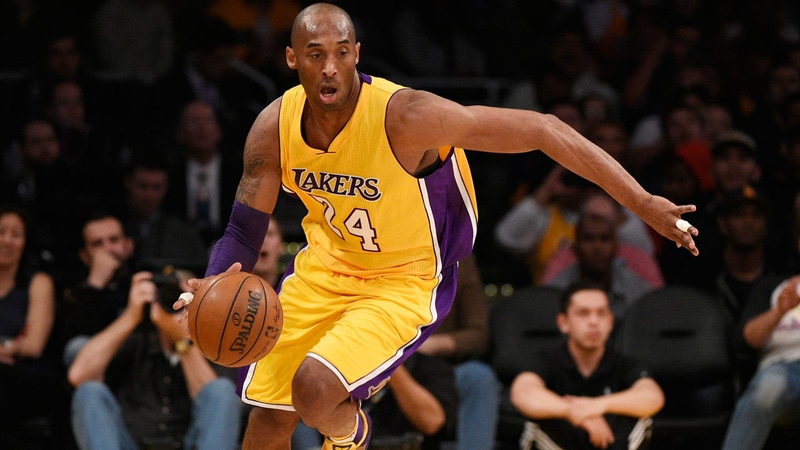Basket Ball: NBA All-Star MVP Award to be named after legend Kobe Bryant