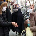 Iran reports 5th coronavirus death Making Most Highest Outside Far East