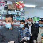 Libyans rush to stock up for Ramadan before coronavirus curfew starts
