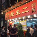 Hong Kong to lift major social restrictions as virus fades out