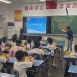 Nearly 1.4 million Children in Wuhan China return to school