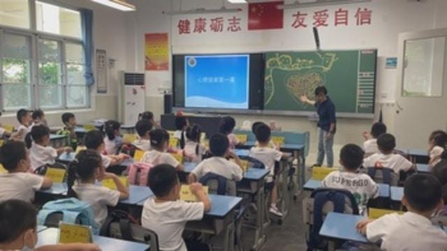 Nearly 1.4 million Children in Wuhan China return to school